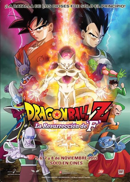 Dragon Ball Z La Resurrección de F - POSTER